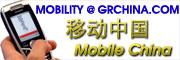 Mobile China