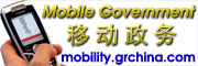 Mobile Government